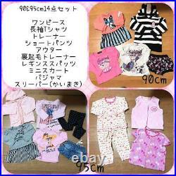 Winter Baby Clothes90 95Cm 14 Pieces Set Children'S Clothes