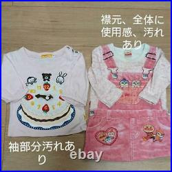 Winter Girl Bulk80 Sizes Children'S Clothing Rompers Baby Clothes